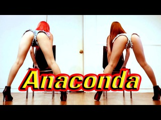 Nicki Minaj - Anaconda 니키미나즈 아나콘다 WAVEYA Twerking