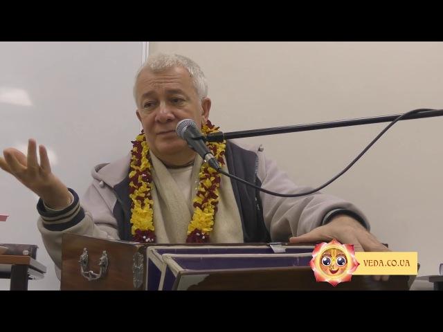 Чайтанья Чандра Чаран дас - 1. Единство общины БГ 1.37-40