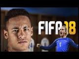 Как футболисты играют в FIFA 18