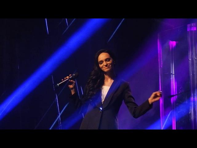 Полина Конкина - Lost On You(cover by Laura Pergolizzi) ГрадскийХолл, 17.11.17г.