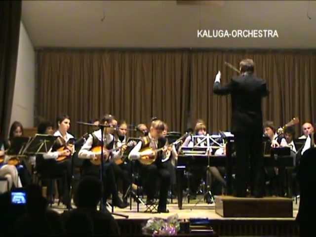 Оркестр Калуга. KALUGA-ORCHESTRA YOUNG SOLISTS