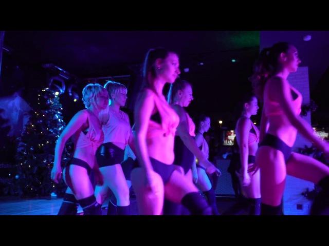 Новогодняя Корпоративка СВ dance fit