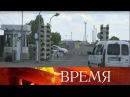 МИД РФ Украина взяла курс напостроение «железного занавеса».