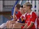 Каникулы юных волейболистов