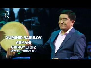 Xurshid Rasulov - Armani, Chiroyli qiz   Хуршид Расулов - Армани, Чиройли киз (concert version 2017)