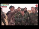 Сводка событий в Сирии за 18 ноября 2014 года