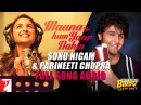 Audio Maana Ke Hum Yaar Nahin Duet Meri Pyaari Bindu Sonu Nigam Parineeti Chopra