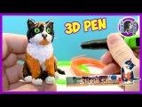КУКИ СЛИВКИ ШОУ РИСУЕМ 3Д РУЧКОЙ 3D PEN. CAT CHANNEL SlivkiShow