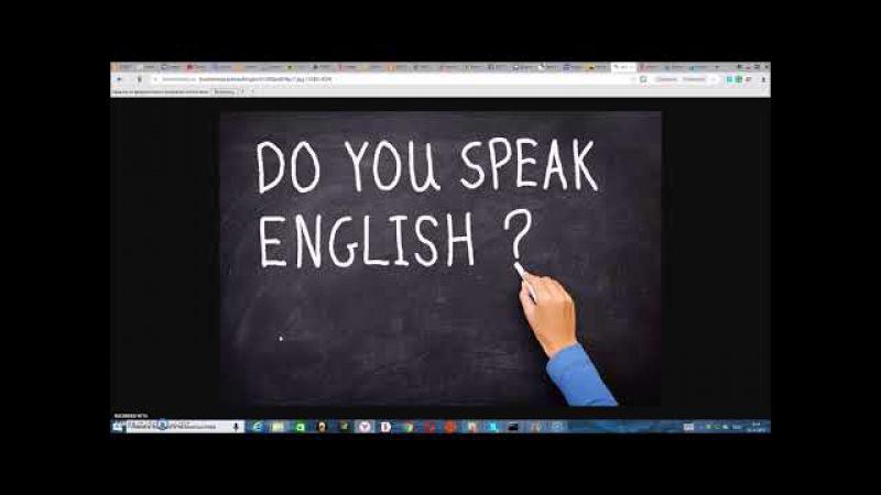 Новое на канале Английский по Skype wmmarkets 300 руб в час