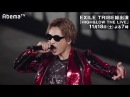 EXILE TRIBE総出演「HiGH LOW THE LIVE」全編放送 「HIGHER GROUND feat Dimitri Vegas Like Mike」