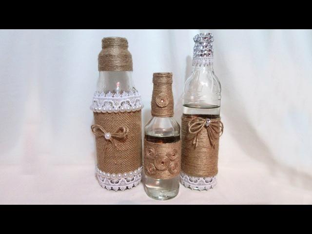 3 варианта декора бутылок джутом