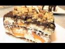 Самый Вкусный Торт без Выпечки НАСЛАЖДЕНИЕ. No Bake Cake .
