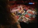 Все включено Эфир от 15 10 2012 Татьяна Московская
