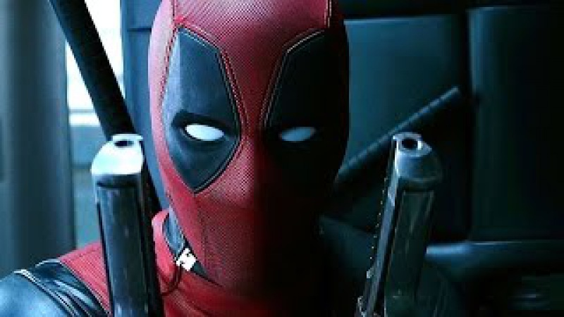 У меня всего 12 патронов - Дэдпул (Deadpool)