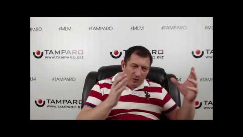 Почему был создан Tamparo Опытом делится Константин Данилов