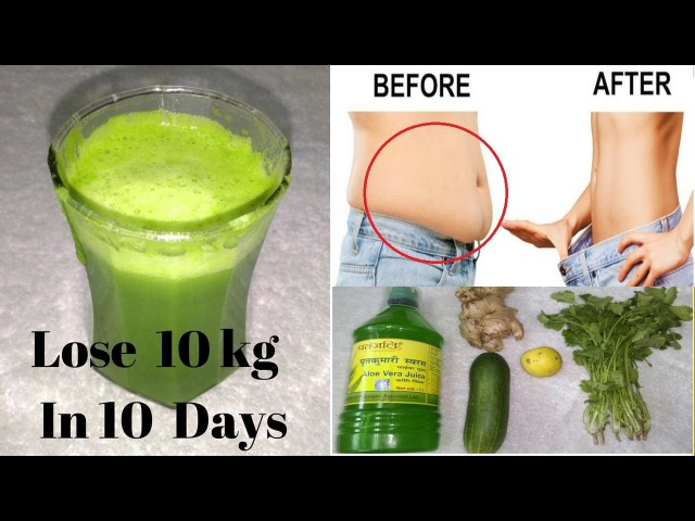 Fat Cutter Drink Lose 10kgs in 10 Days | Drink For Weight Loss | 100% Works/Pooja Chopra