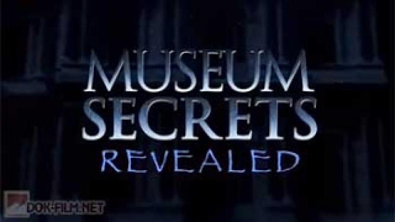 Музейные тайны: Музей естествознания в Лондоне / 3 серия