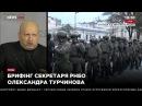 Турчинов российская агентура сорвала голосование за закон который признает РФ агрессором