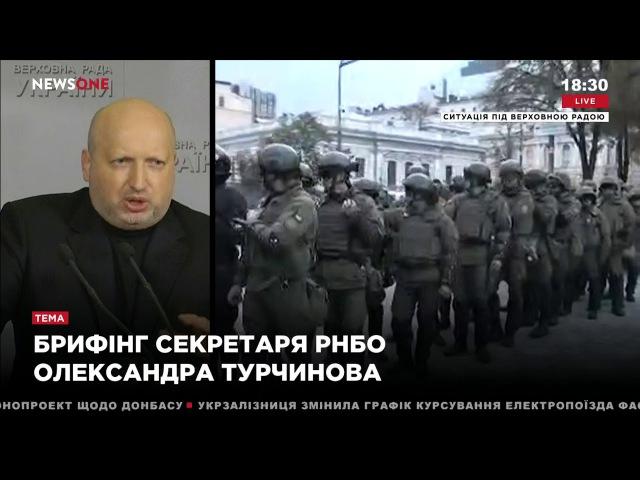 Турчинов: российская агентура сорвала голосование за закон, который признает РФ агрессором