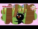 41 серия 1 сезон. Три кота. День черного кота