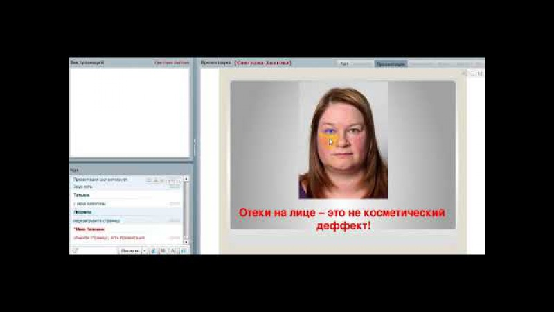Очищение организма (ДЕТОКС) Светлана Хватова rich.autoweboffice.ru/?r=afp=41g=161lg=ru
