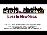 Home Alone 2 Lost in New York NES - Прохождение (Один дома 2 Dendy, Денди - Walkthrough)
