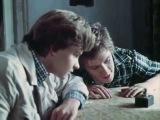 Каникулы Кроша. 4 серия (1980). Детский фильм  Золотая коллекция