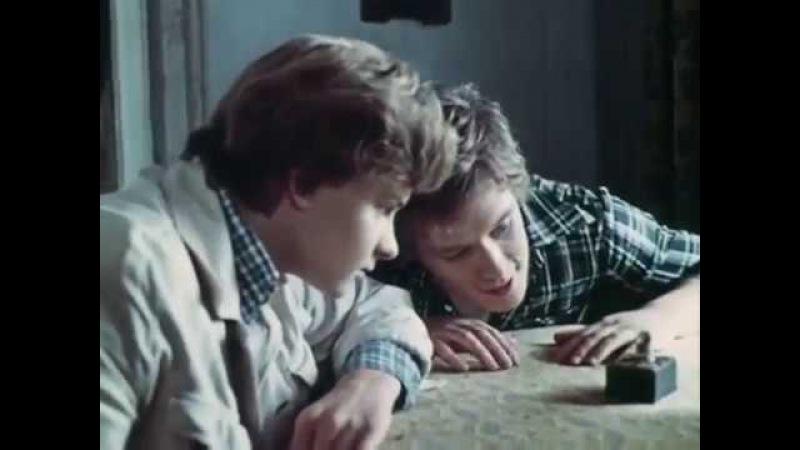 Художественный фильм Каникулы Кроша, СССР, 4 серия, 1980 г.