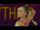 Dina Averina Clubs EF - EC Budapest 2017