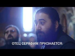 О схиархимандрите Серафиме Бит-Хариби и монастыре 13-ти ассирийских отцов