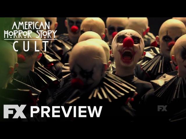 Американская история ужасов: «Культ» | American Horror Story: Cult | Тизер 18
