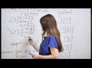 Английский на 5! Урок 4. Правила чтения согласных букв и буквосочетаний
