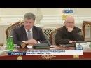 Порошенко провів екстрене засідання Воєнного кабінету РНБО