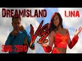 Dream Island #4 Танец льда и пламени 1 (Саб-зеро и Лина) dance of ice and fire(Sub-ZeroVSLina)