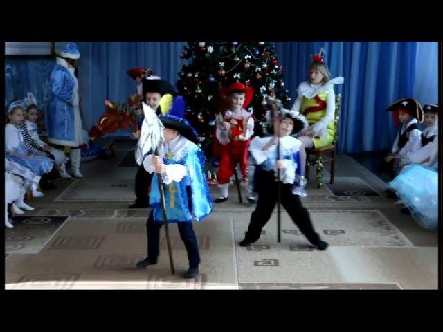 Танец мальчиков Мушкетеров (старшая группа)