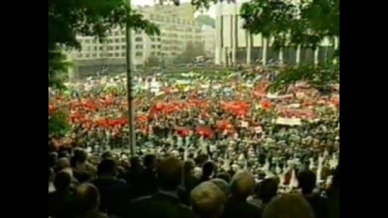 Обличчя протесту (2003) – Документальний фільм про акцію Україна без Кучми 2001р