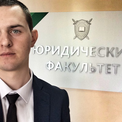 Илья Щербань