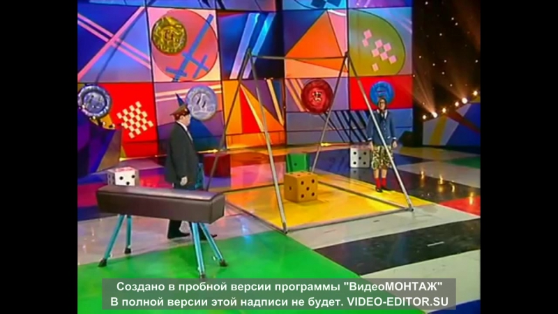 Нормы ГТО Новые Русские Бабки