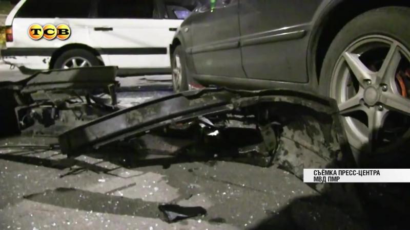 В Тирасполе в двух авариях разбили пять автомобилей