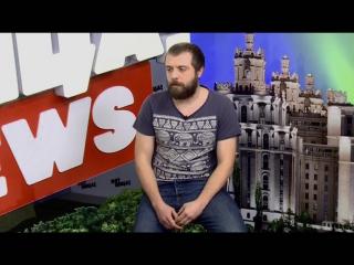 Александр Ильин в студии ПЯТНИЦА! NEWS