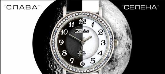 cdd923cd Купить Селена - Серебряные часы Слава - ЧАСЫ СЛАВА в интернет-магазине с  бесплатной доставкой по лучшей.