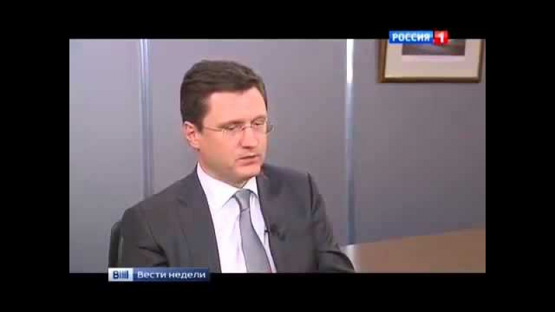 Со вторника газ Украине поставляться НЕ ДУДЕТ...
