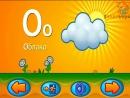 Алфавит HD развивающая видео игра для самых маленьких