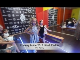 Dls-Family Black&ampWhite RUNWAY Battl 2017цвет