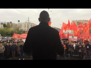 Выступление Сергея Удальцова 4 октября 2017г.