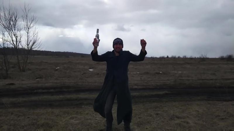 Грибы - Тает Лед (Бомж)