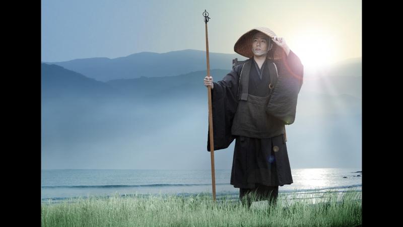 Дзен / Zen (2009)