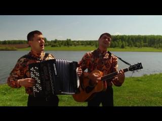 ансамбль Веселуха - Грустит Село По Городу ( 2016 )