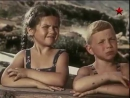 Застава в горах 1953