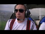 мой полет вторым пилотом